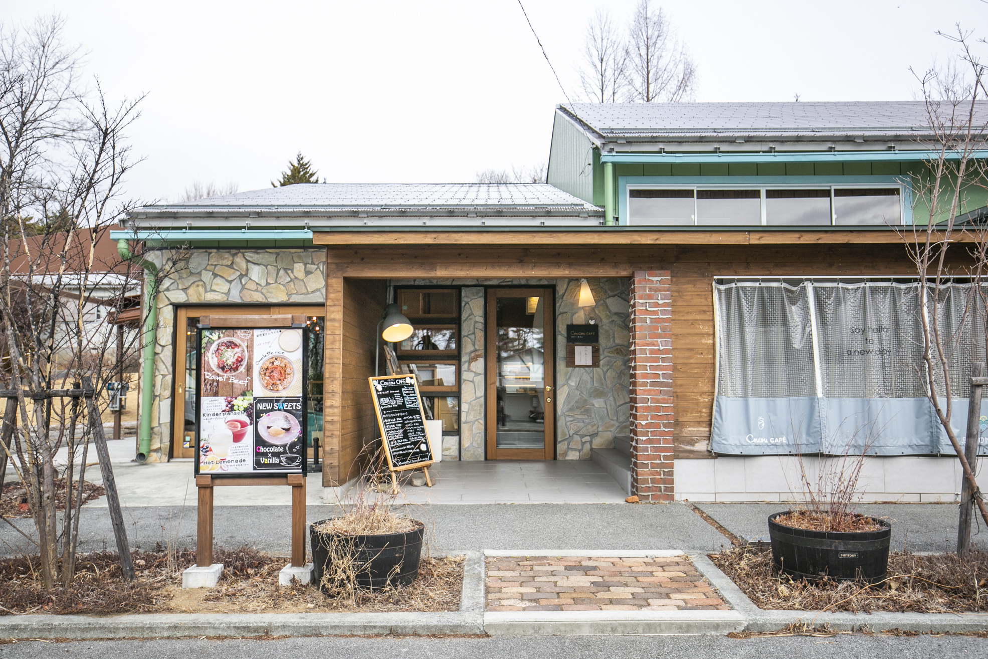 Coucou CAFÉ(ククーカフェ)